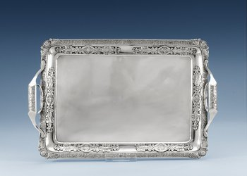 1148. A RUSSIAN SILVER TRAY, unidentified makers mark, Moscow 1835.