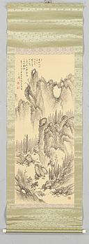 UNKNOWN ARTIST, watercolour, Japan, 20th century.