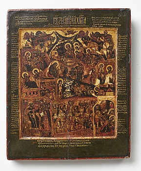 235A. A RUSSIAN ICON OF THE NATIVITY possibly late 17th century,