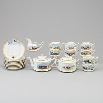 Serving porcelain, 10 pcs, Russia, early 20 th century. Kornilov, St Petersburg.