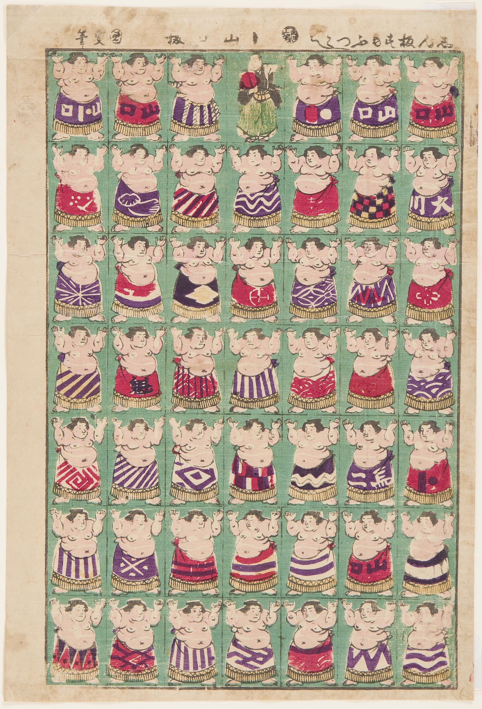 UTAGAWA KUNISADA II 1823 1880 Also Called Kunimasa III Color