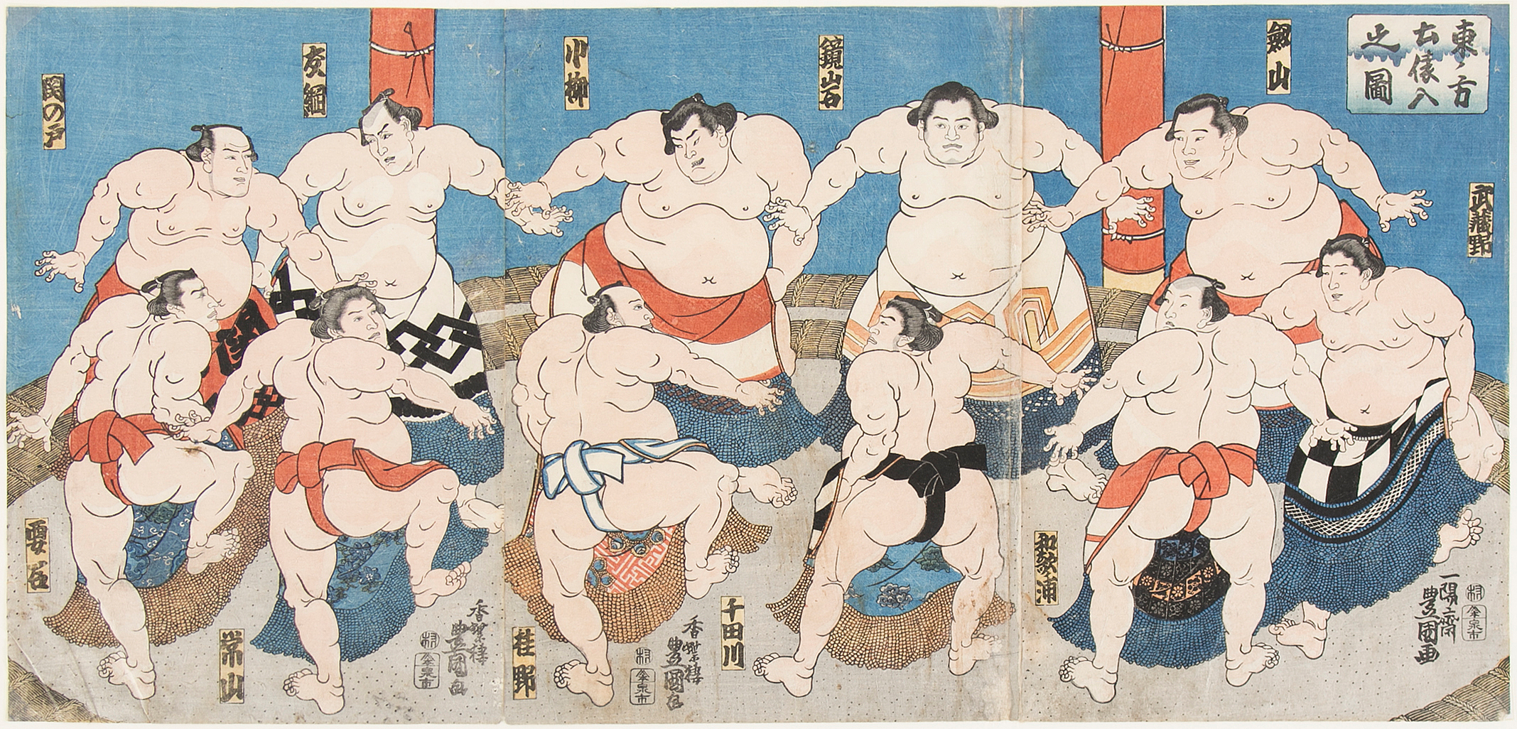 UTAGAWA KUNISADA Toyokuni III1786 1864 Triptych Color