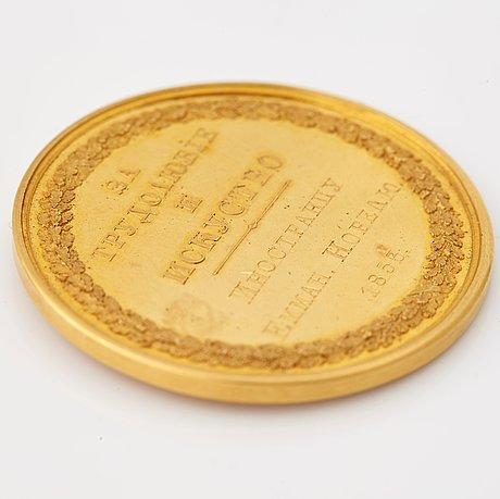 A russian alexander ii gold medal, by v alexeev awarded to immanuel nobel jr 1853.