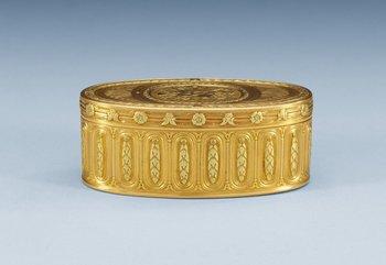 558. DOSA, guld 20k, en deux couleurs, oläslig mästarstämpel, Paris, kontrollör Julien Alaterre 1768-1774.