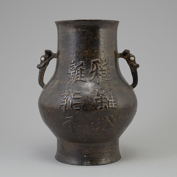 A chinese bronze vase, late Qing dynasty.