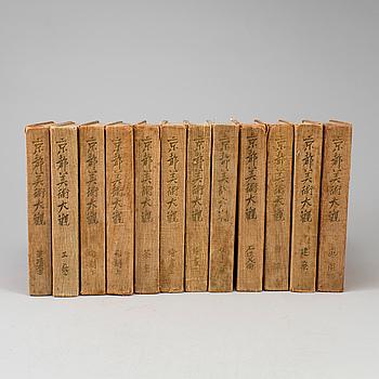 KYOTO BIJUTSU TAIKAN, 12 VOLUMES. published by Nakano Sokei.