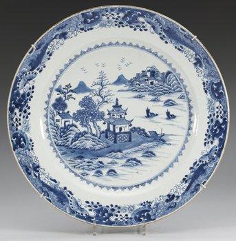 1. FAT, porslin. Qing dynastin. Qianlong (1836-95).