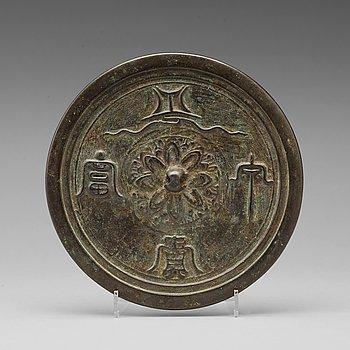 SPEGEL, brons. Ming dynastin eller tidigare.