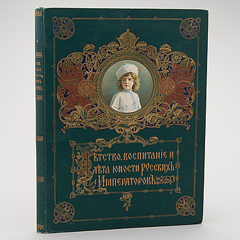 BOK, Ryssland 1914, Familjen Romanov och den 10 årige Aleksej Nikolajevitj uppväxt.