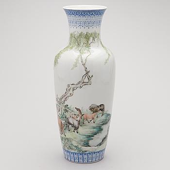 VAS, porslin, Kina Republik 1900-talets första hälft.