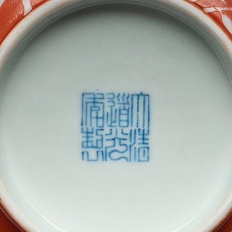 A pair of coral red bowls, qing dynasty with daoguang seal mark.